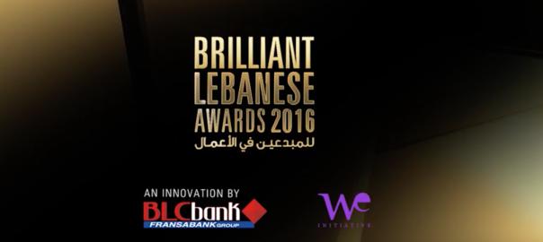 BLC Bank Video Brilliant Lebanese Awards 2016