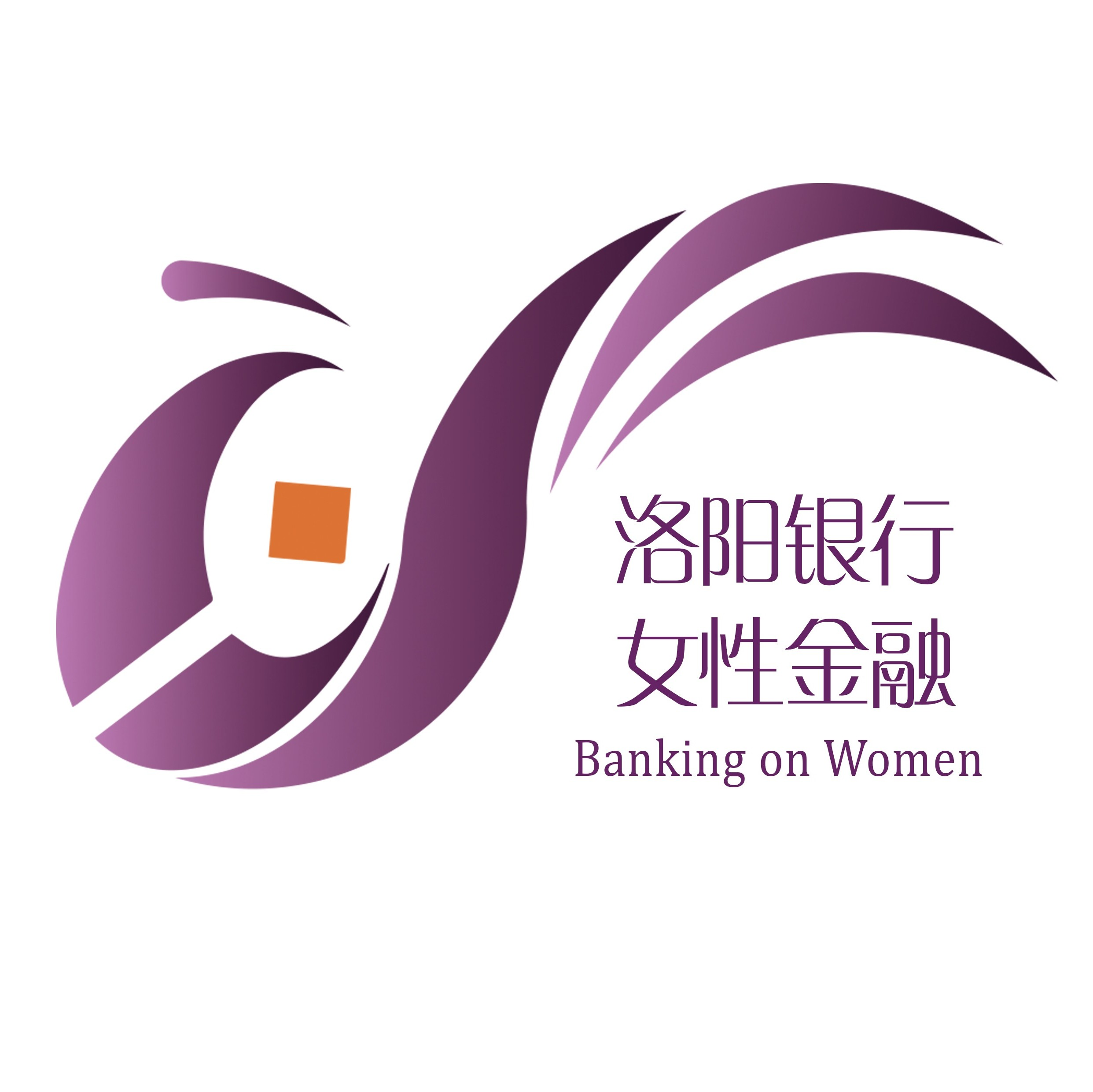Bank of Luoyang Banking on Women Logo